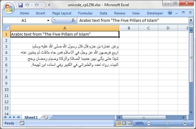 how can i write arabic in Excel?